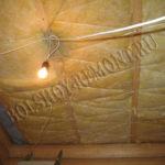 Теплоизоляция потолка бани