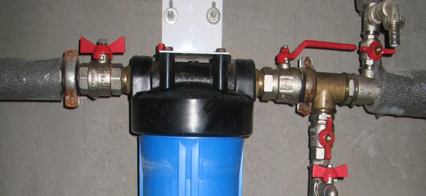 Замена фильтра для воды
