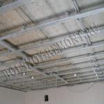 Металлический каркас потолка